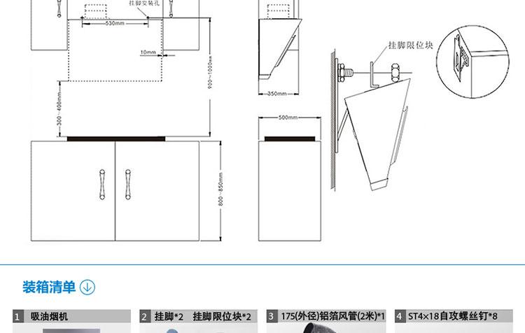 九阳dj13b-c81 电路图