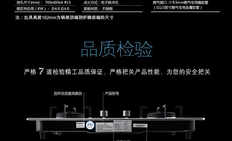 dj14b d06d九阳豆浆机电路图