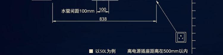 电路 电路图 电子 原理图 750_185