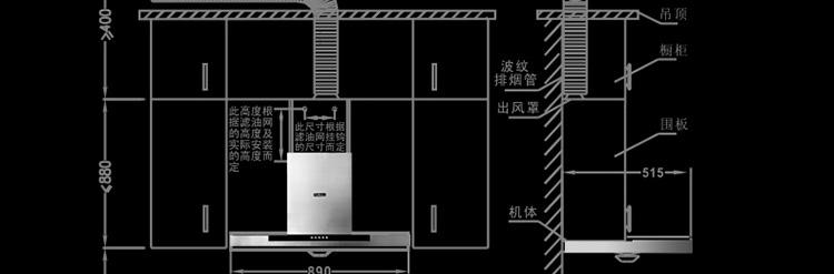 台嵌两用燃气灶 天然气/液化气可选 12l数码恒温燃气热水器 油烟机三