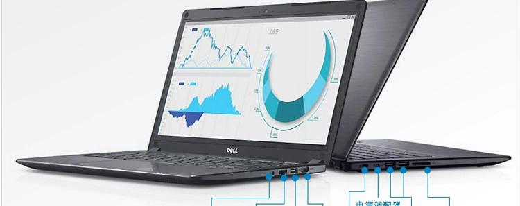 戴尔笔记本电脑开不了机,黑屏,按开机键后启动