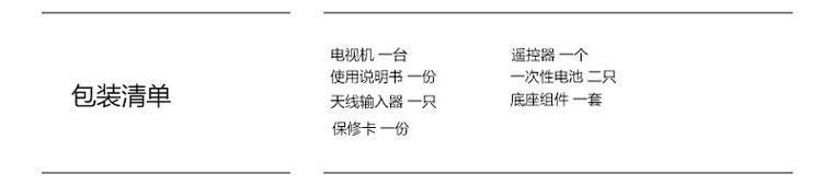 【长虹ud55c6000id平板电视】长虹(changhong)ud55cid