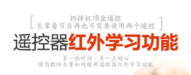 【创维42d9平板电视】创维彩电42d9 42英寸大字体大(.