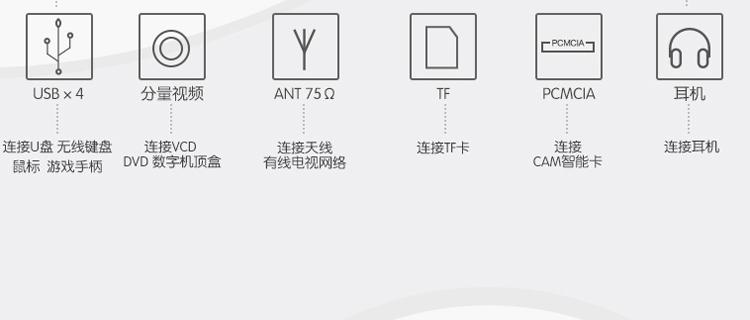 海信(hisense)led42k380u 42英寸 4k超高清 十核智能电视 内置wifi