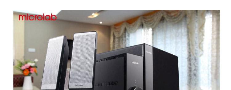麦博(microlab)梵高fc361(10)2.1多媒体有源音箱 黑色