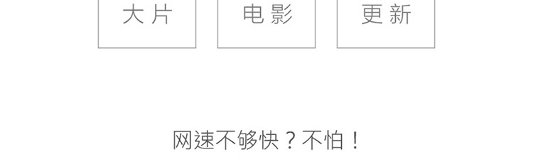 【康佳led32k11a平板电视】康佳彩电led32k11a