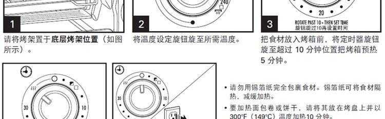 电路 电路图 电子 原理图 750_232