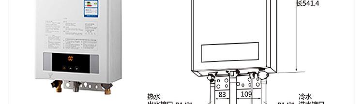 【方太jsq21-11aes-12t燃气热水器】方太(fotile)jsq