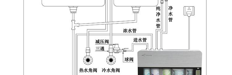 电路 电路图 电子 户型 户型图 平面图 原理图 750_242