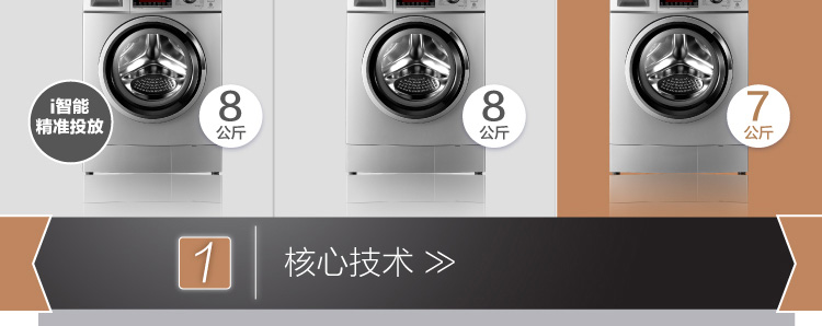 【小天鹅tg70-1411lpd(s)洗衣机】小天鹅