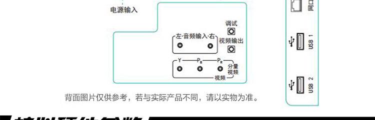 海信彩电led50ec290n 50英寸 全高清 极速6核 智能电视 内置wifi 海量