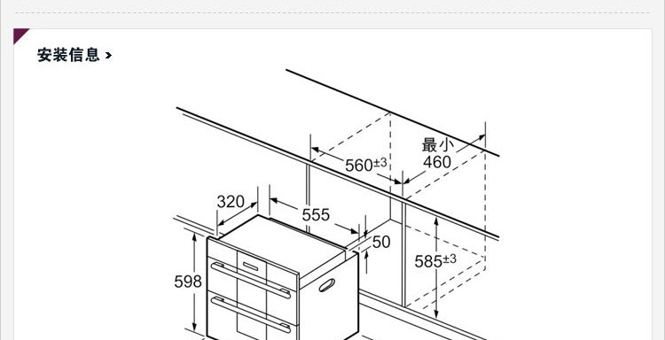 产品净重(kg):28千克 消毒方式:臭氧 产品类型:嵌入柜