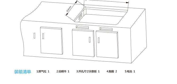 产品设计手绘图热水壶