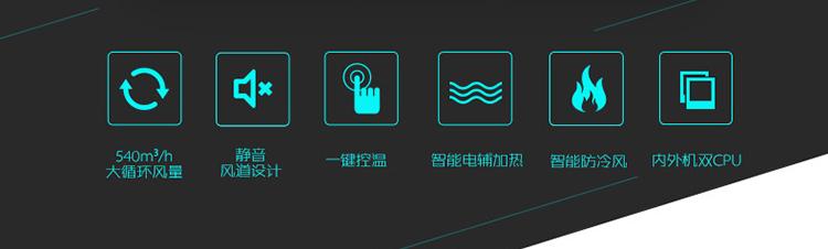 海信(hisense)kfr-26gw/er09n3(1m02)空调 大1匹定频冷暖壁挂式空调