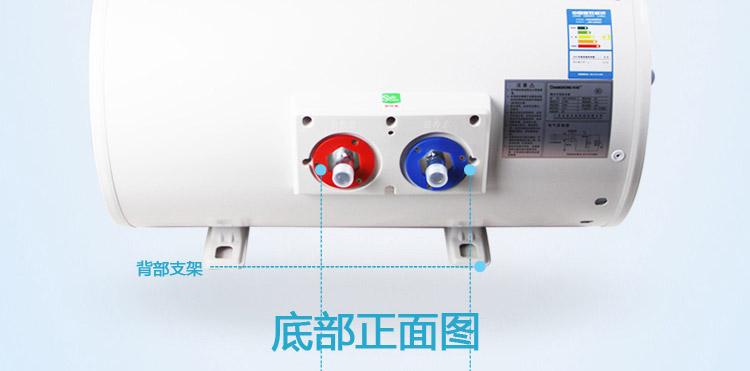 【长虹50j21电热水器】长虹(changhong)50j21