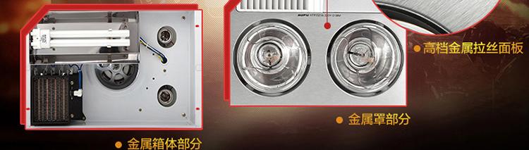 【国美自营】奥普(aupu)htp1521a嵌入式灯暖 风暖型纯平浴霸