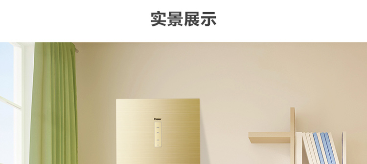 海尔冰箱bcd-225wdgk