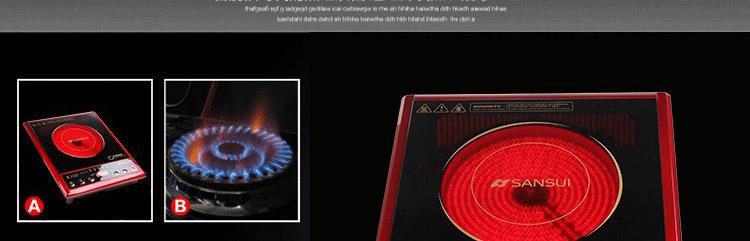 山水(sansui)st-20hp1电陶炉(七环火超大炉盘 极速加热 按键控制 四位