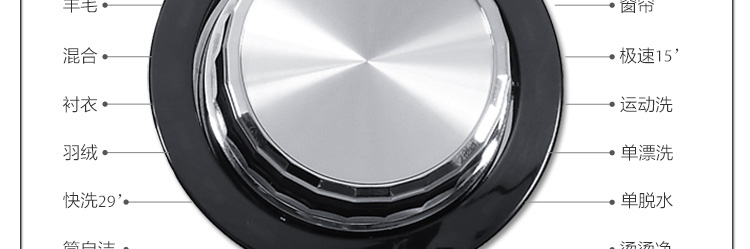 海尔(haier) xqg70-b10266 gm 7公斤 变频滚筒洗衣机