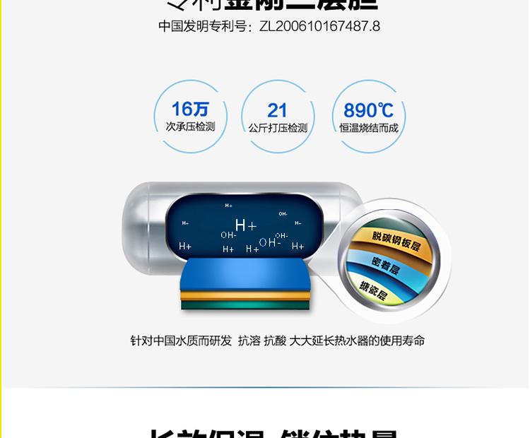 【海尔es40h-c6(ne)电热水器】海尔热水器es40h-c6(ne