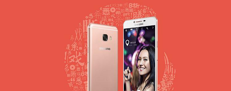 Samsung Pay三星智付,支付宝一指秒付 吃喝玩乐,轻松支付不用愁。安全绑定银行卡、支付宝,手指滑动开启Samsung Pay三星智付支付。 *界面,在指纹认证后即完成相应支付,一指秒付。 *尽在支付宝二维码支付功能哦!少了繁复,多了快捷,这样的支付刚刚好。 *本手机支持Samsung Pay三星智付的NFC支付和支付宝二维码支付,不支持MST支付(NFC指近场通讯,MST指磁信号安全传输)。 *一指秒付描述的是手指滑动开启Samsung Pay三星智付支付界面,在指纹认证后完成支付的关键步骤,不代