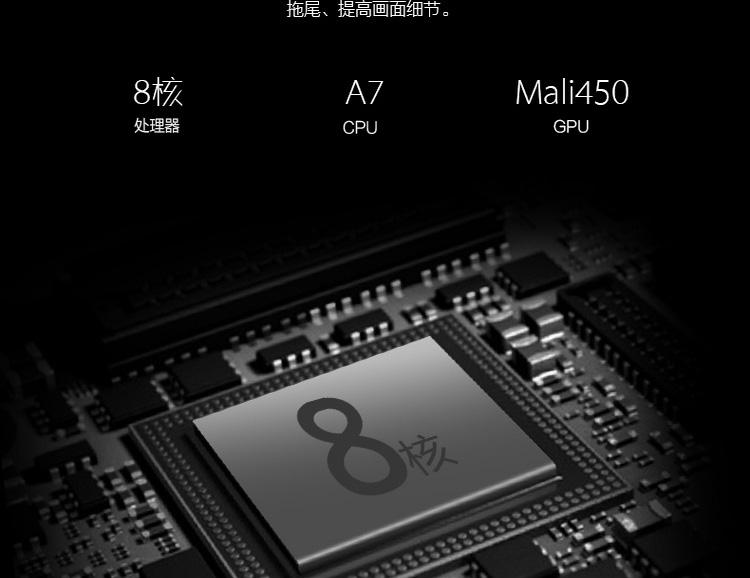 康佳彩电led43u60 43英寸 安卓智能电视 八核内置wifi