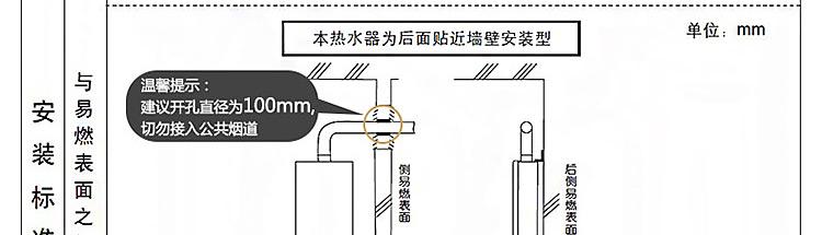 【方太jsg25-13bes燃气热水器】方太(fotile)jsg25-13