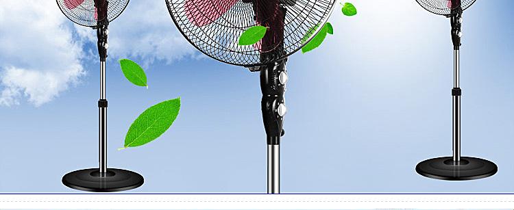 tcl fs-40-at1618电风扇