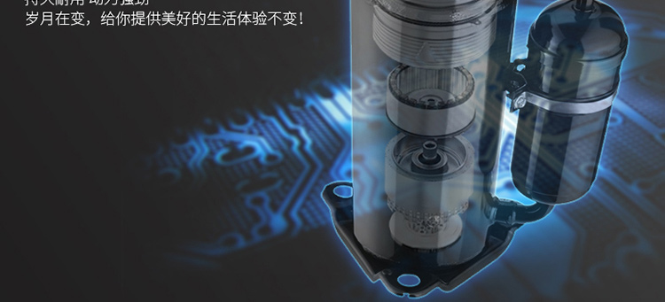 科龙(kelon) 大1匹 变频 冷暖 壁挂式空调 kfr-26gw/efqsa3(1n05)