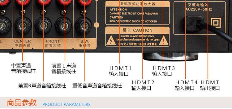 家用6声道等功率功放 无损 蓝牙光纤同轴数字功放机(音箱 家用音响