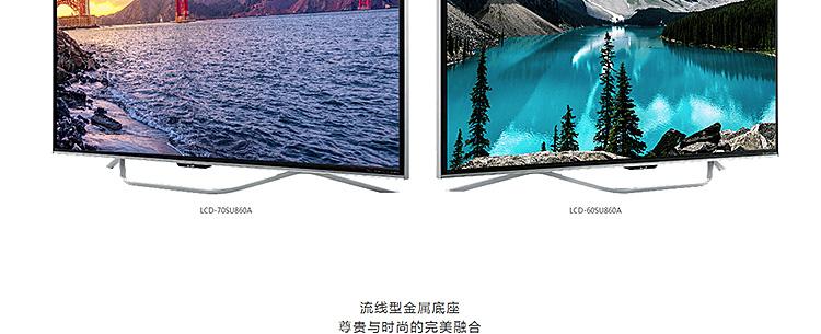 夏普彩电lcd-60su860a 60英寸4k超清智能电视