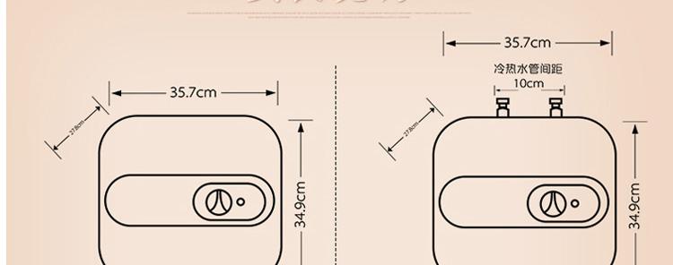 阿里斯顿(ariston)ac10ue1.5热水器